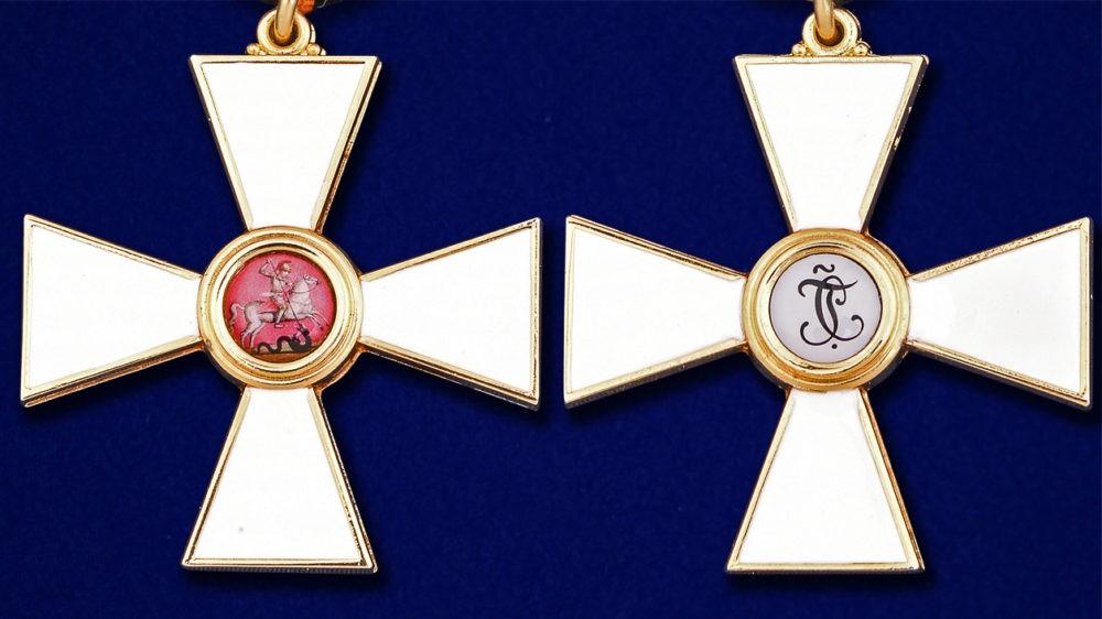 Орден Святого Георгия 2-й степени