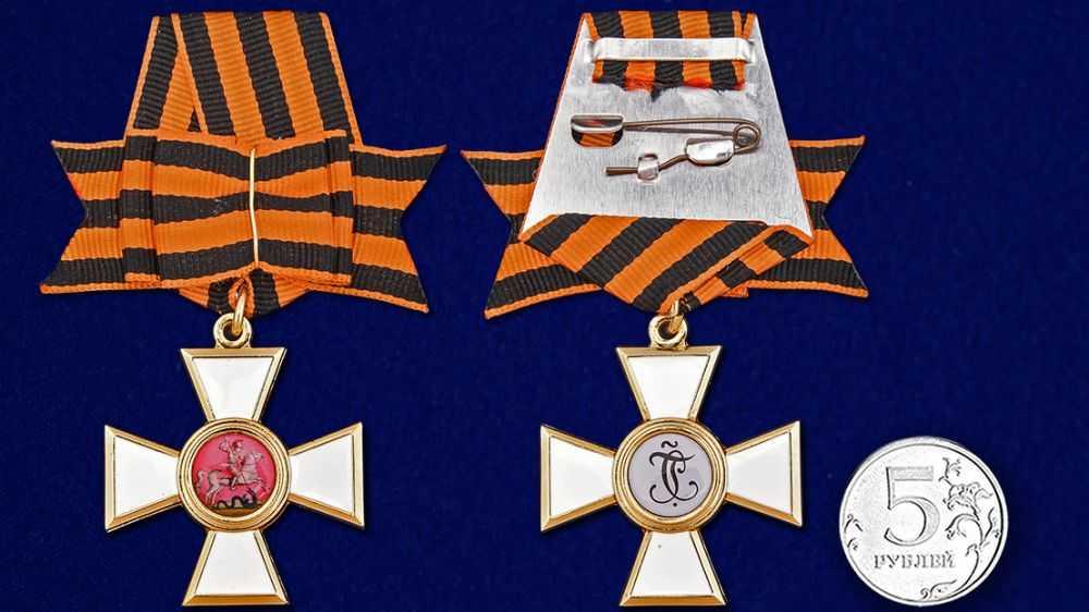 Орден Святого Георгия 3-й степени