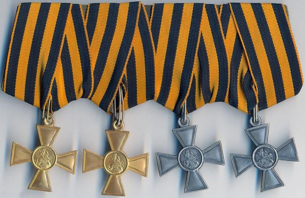Орден Святого Георгия 4-й степени