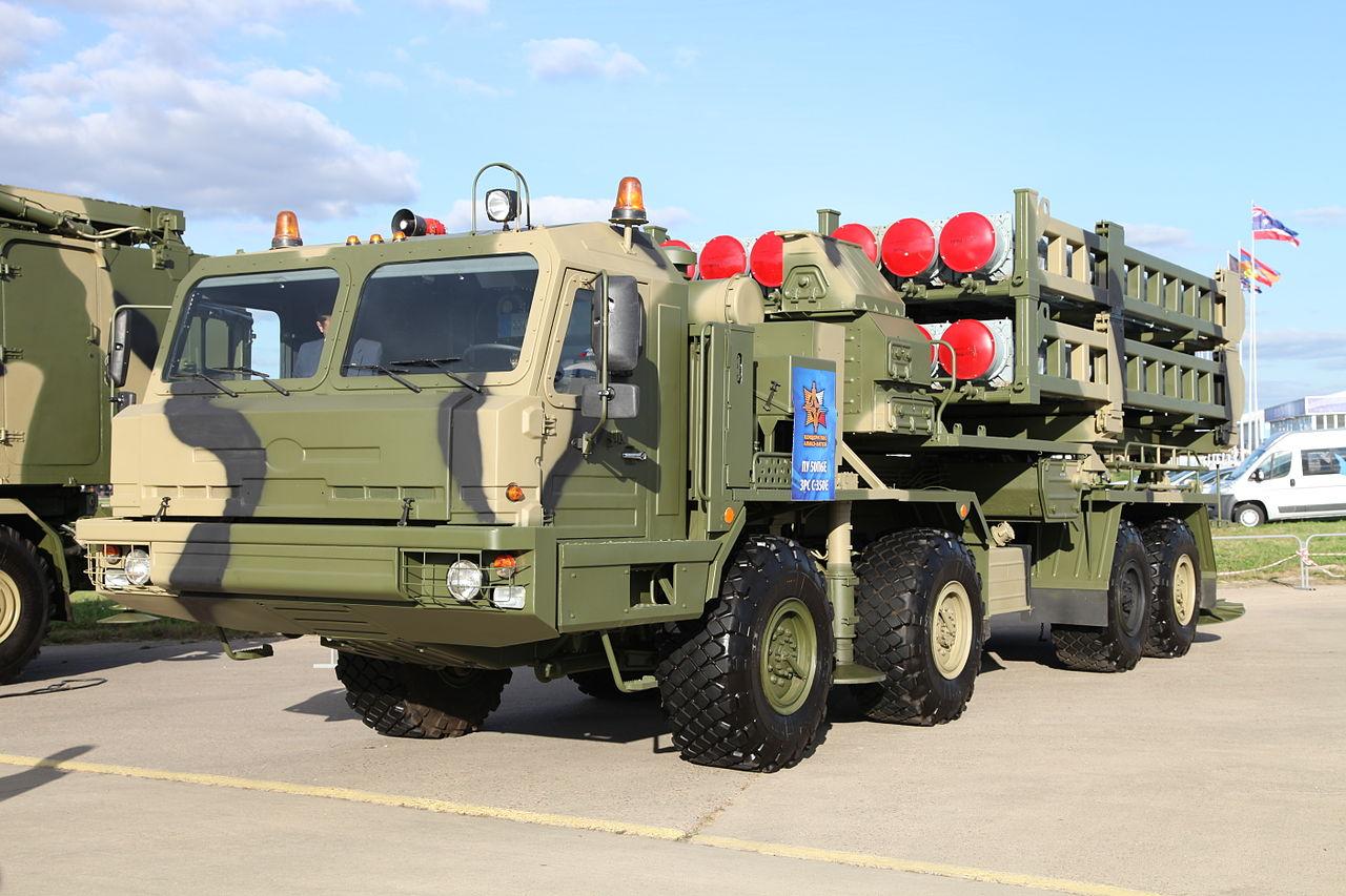 "С-350 ""Витязь"""