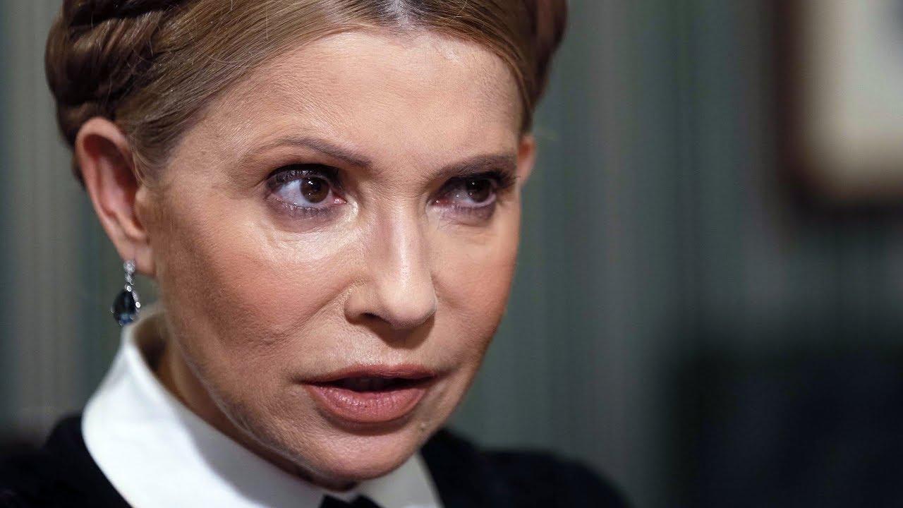 Юлия Тимошенко — за эскалацию войны на Донбассе