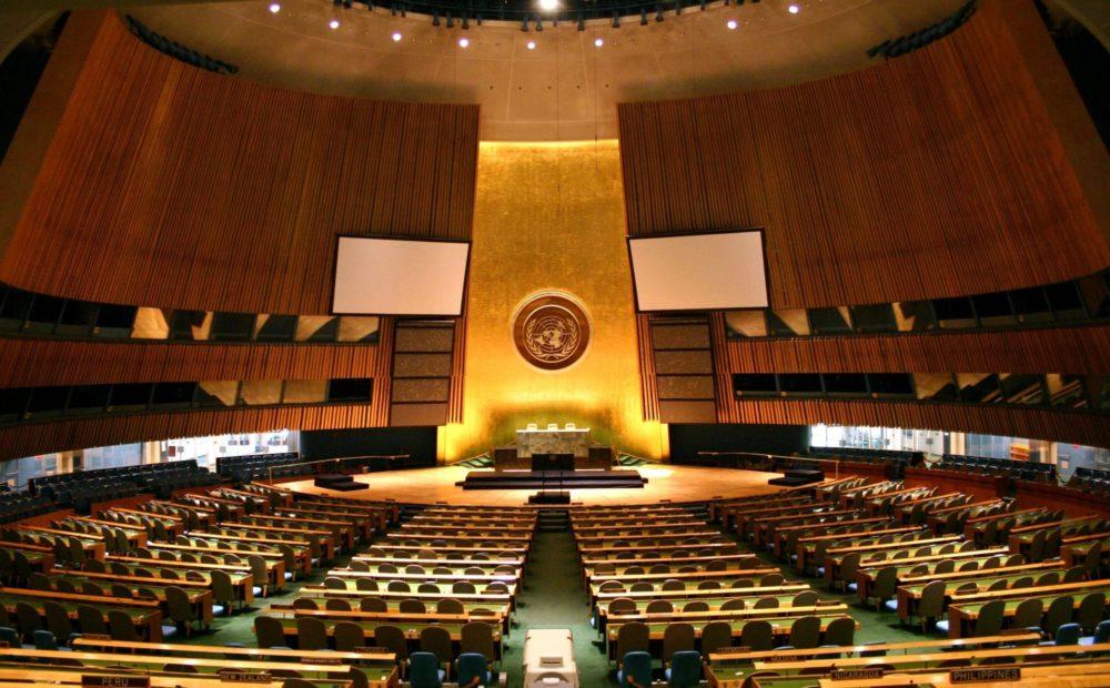 Зал заседаний Генассамблеи ООН