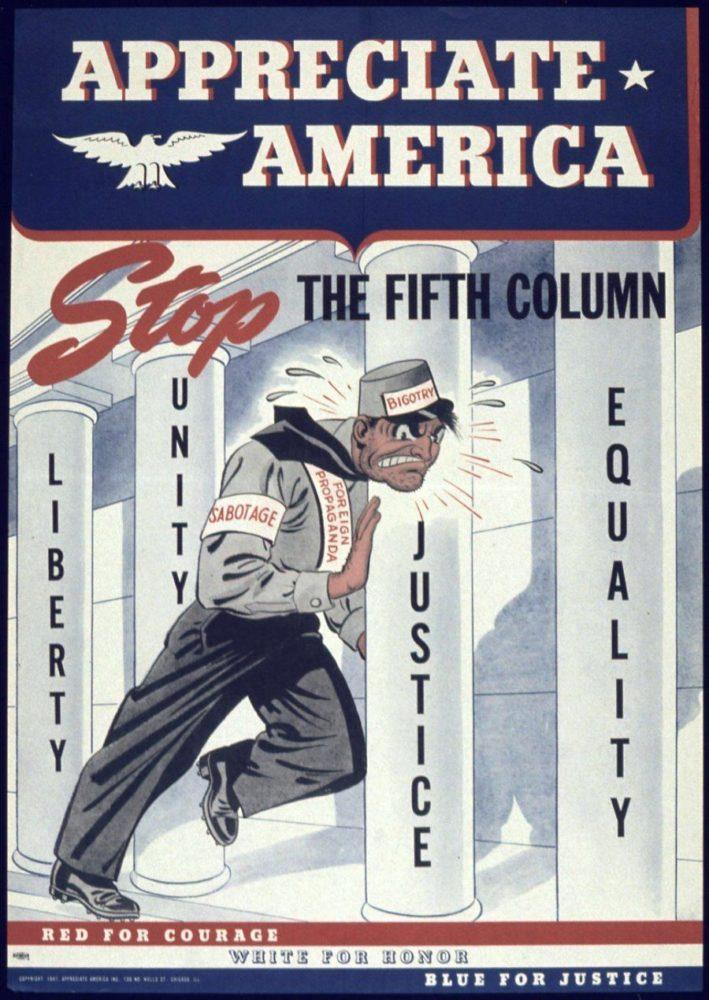 Американский плакат