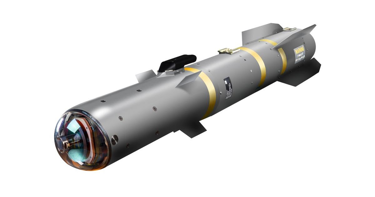Ракета JAGM