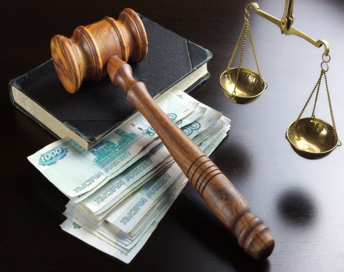 Возврат денег через суд