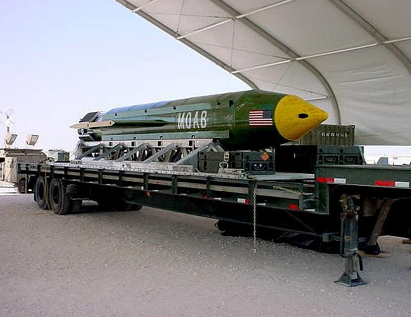 Американская вакуумная бомба
