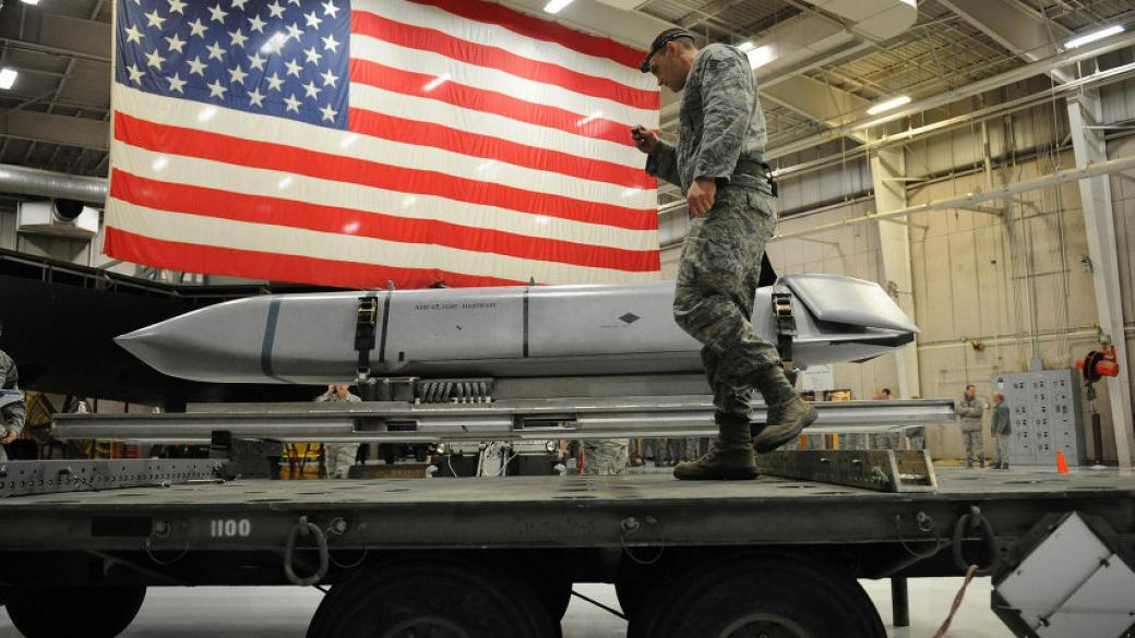 Американская ядерная бомба