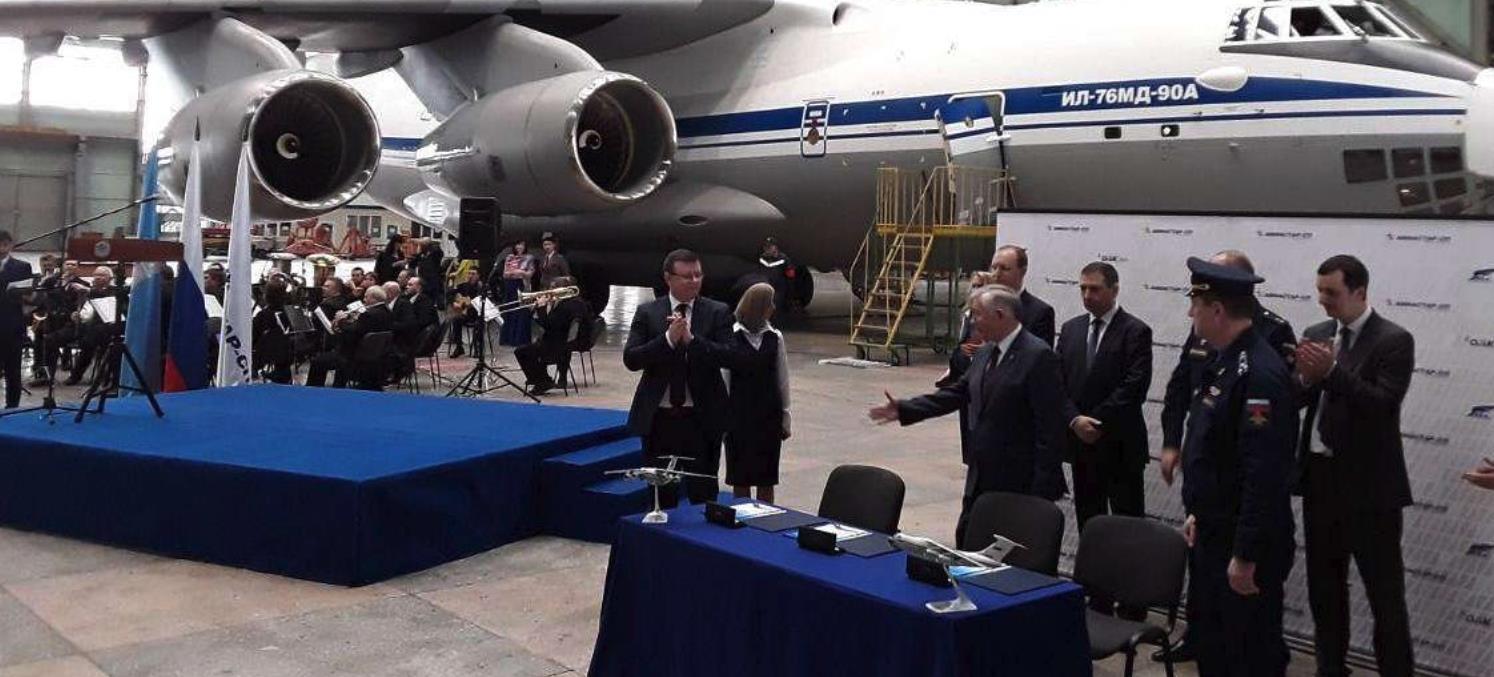 Церемония поступления Ил-76МД-90А