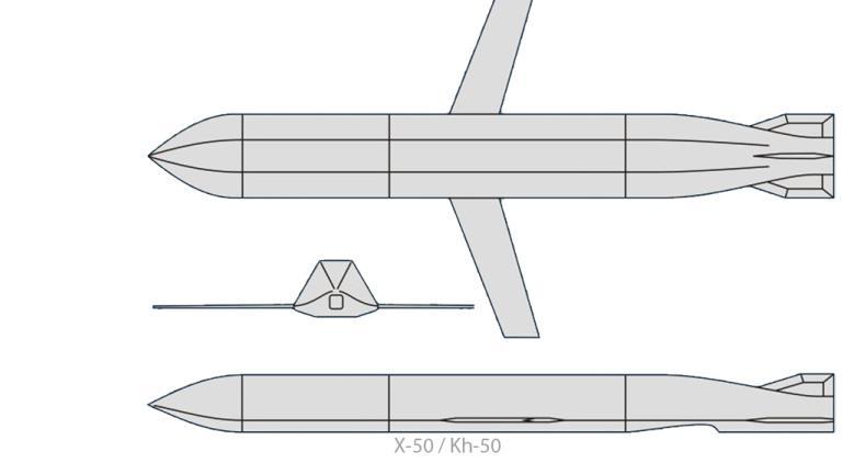 Чертеж Х-50