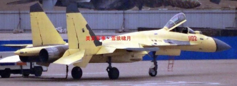 Китайская копия Су-35