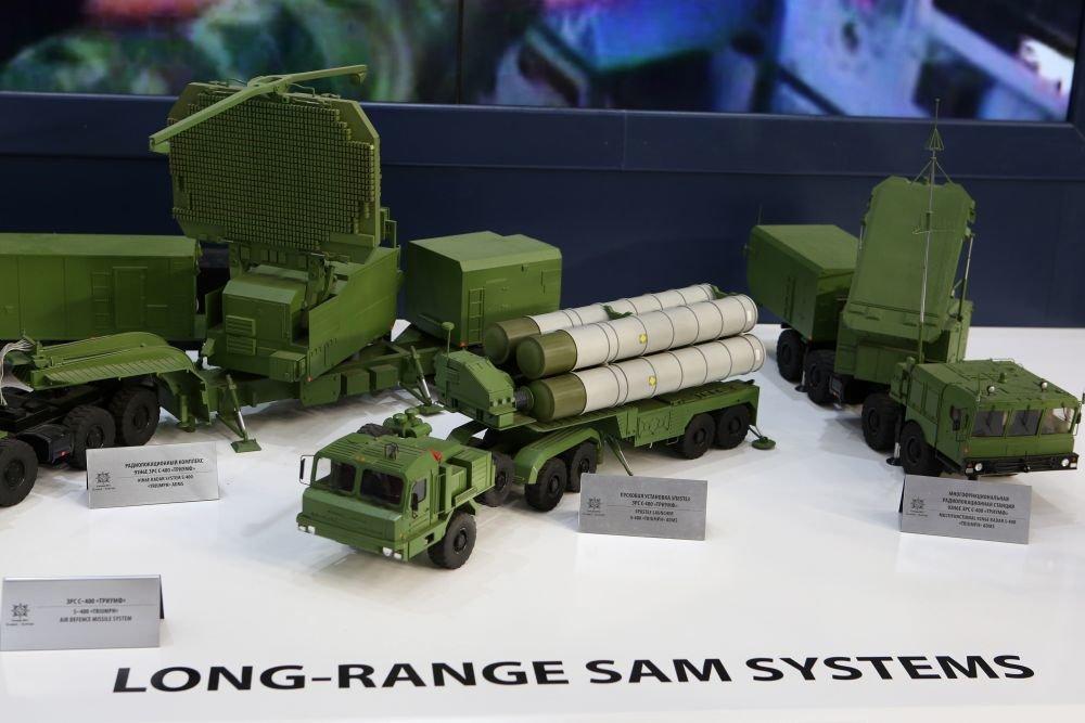 Модель С-500 «Прометей»