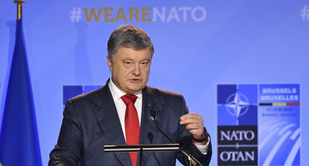 Порошенко и НАТО