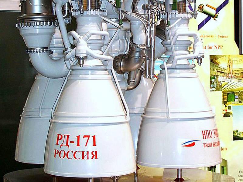 РД-171