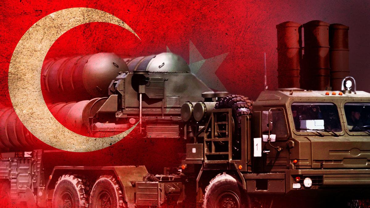 Турецкие С-400