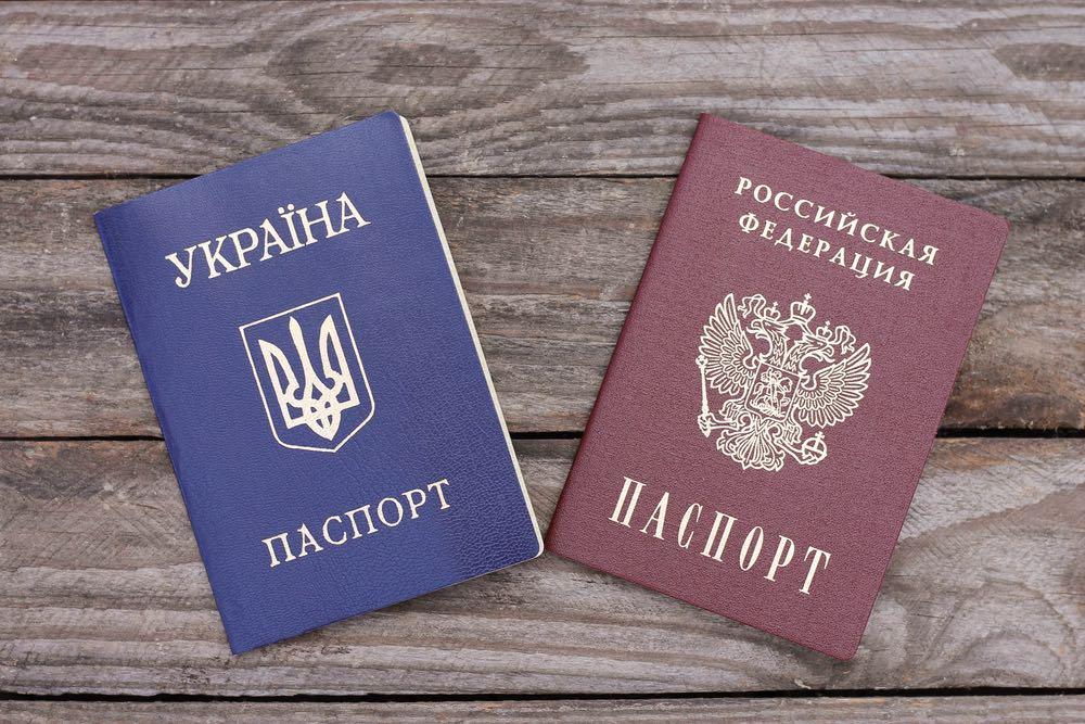 Украинский и российский паспорта