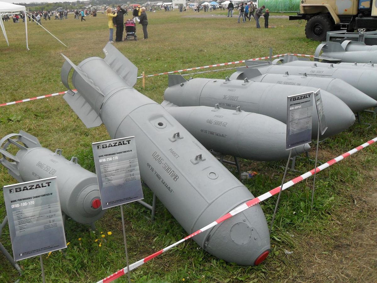 Вакуумные бомбы на выставке
