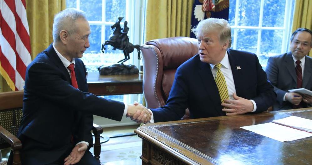 Встреча Трампа и Хэ
