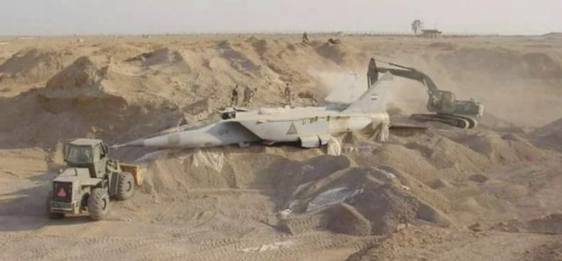 Выкопанный самолет