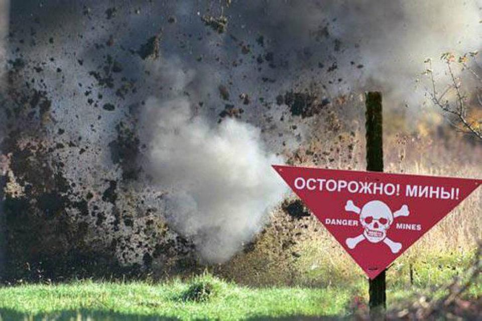 Взрыв на минном поле