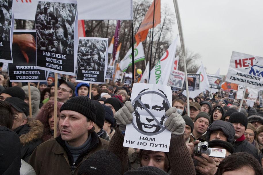 Антиправительственный митинг