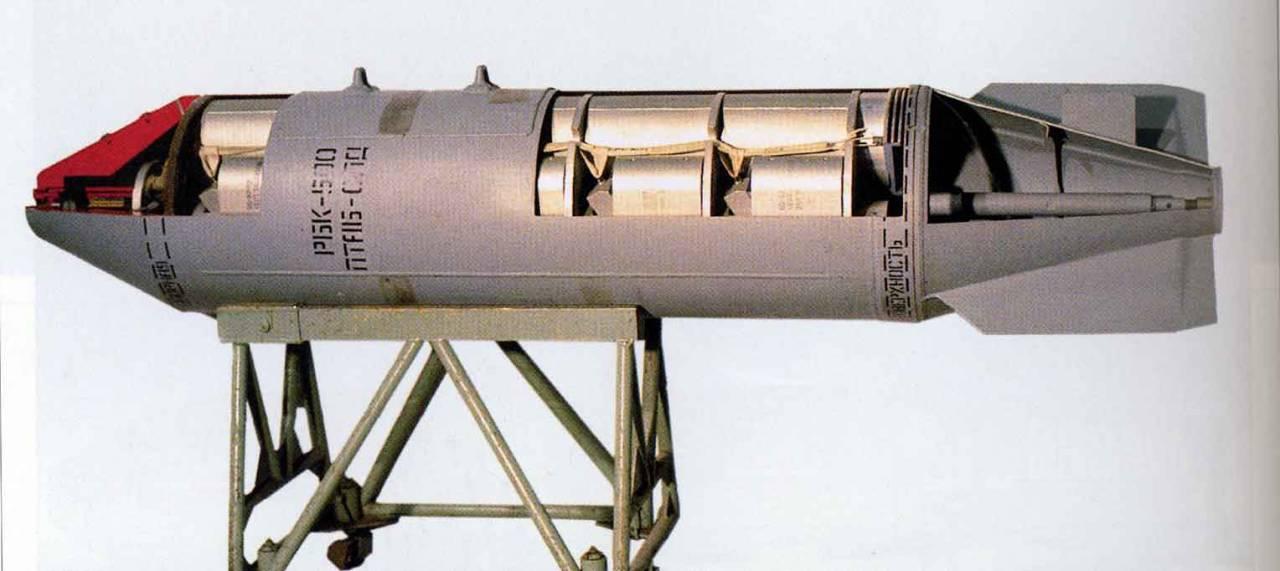 Авиабомба РБК-500