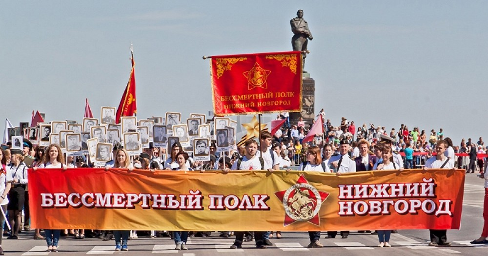 «Бессмертный полк» в Нижнем Новгороде