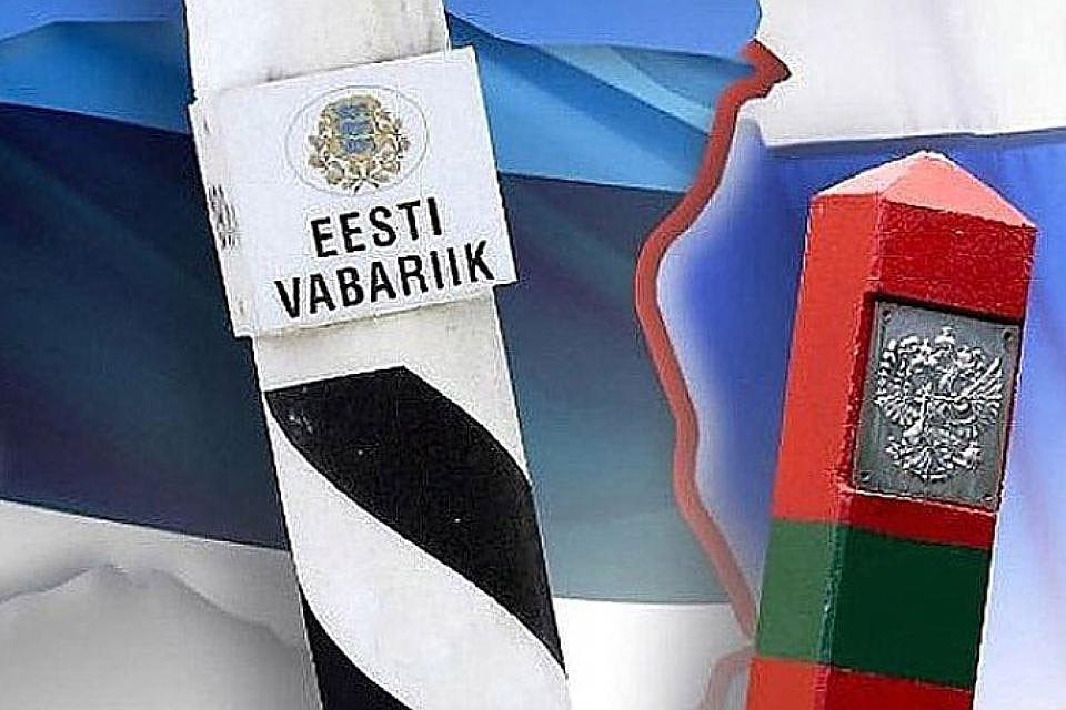 Эстония и Россия