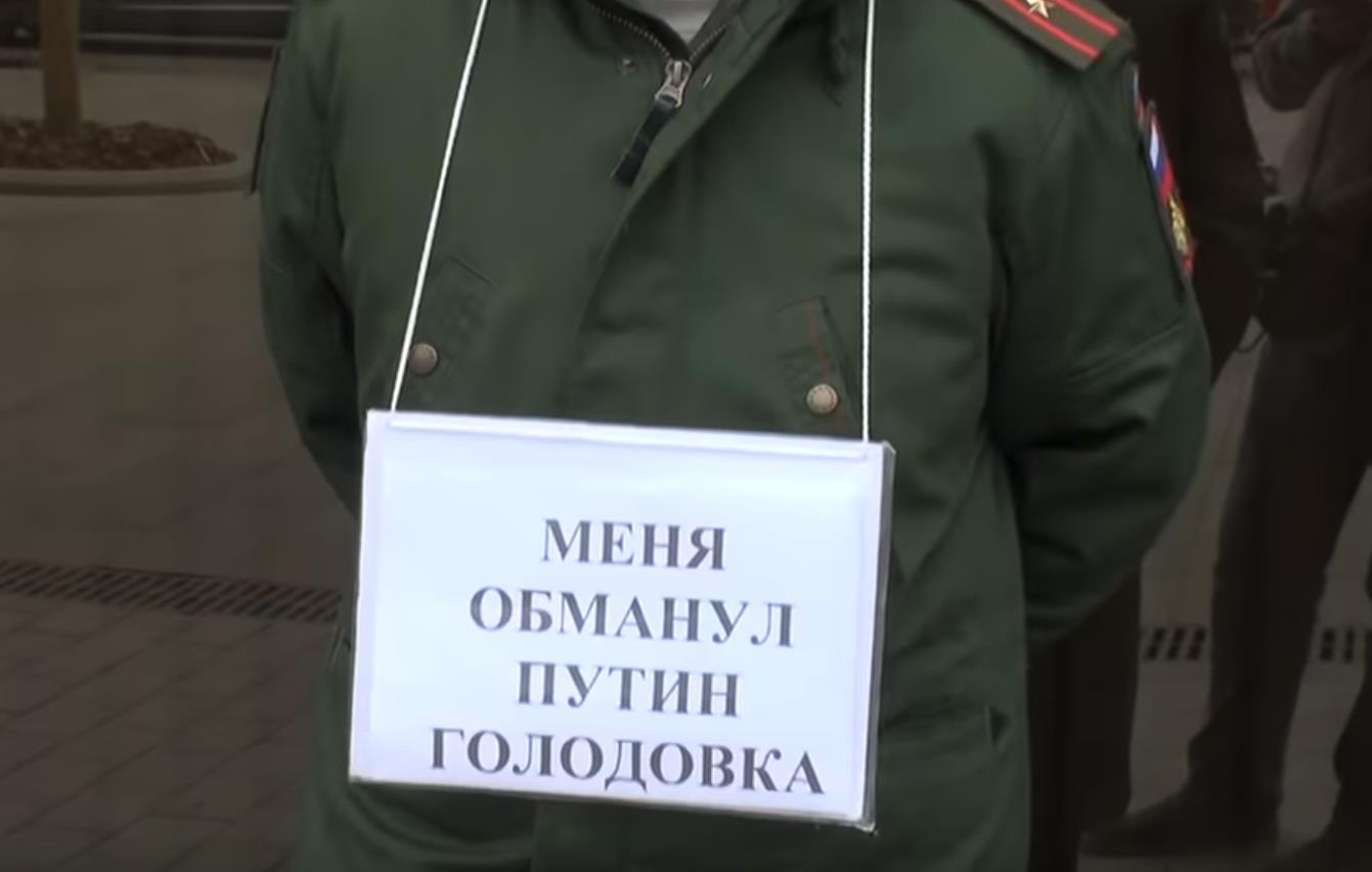 Плакат офицера