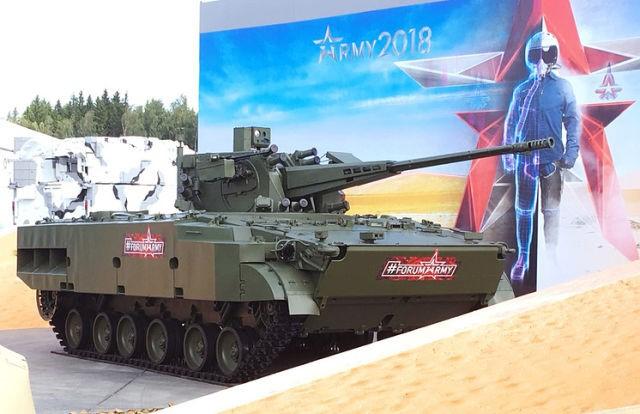 Постер форума «Армия-2018»