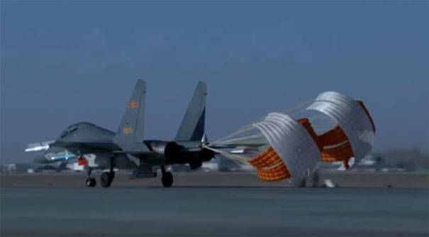 Приземление J-16