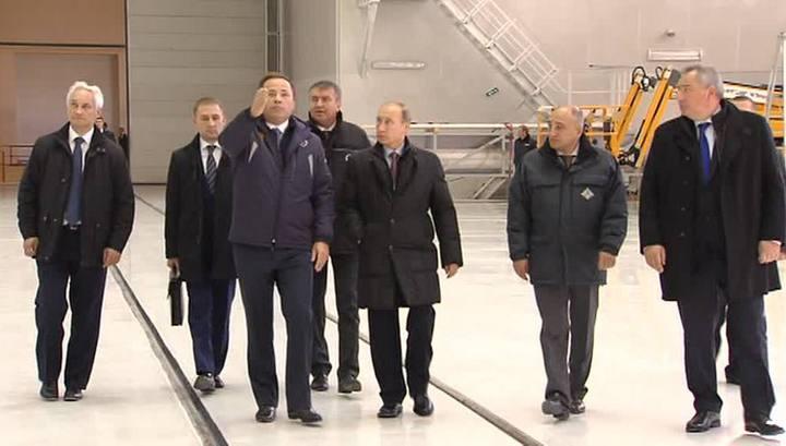 Путин на космодроме Восточный