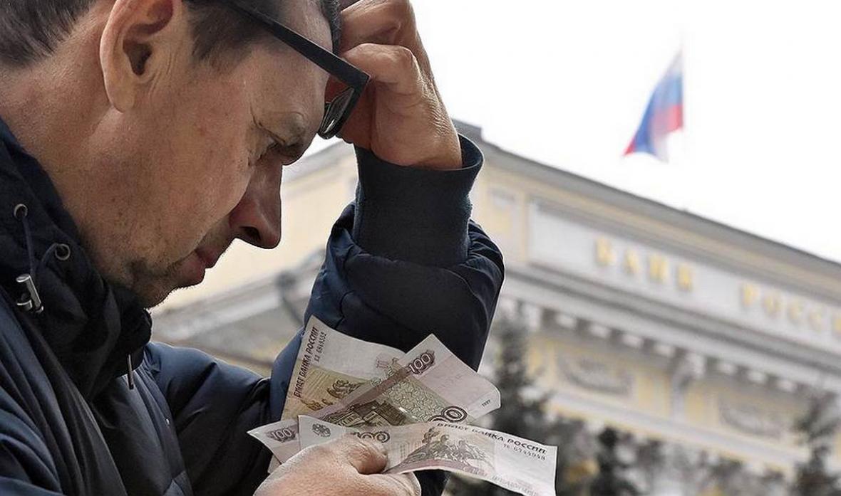 Россиянин с зарплатой