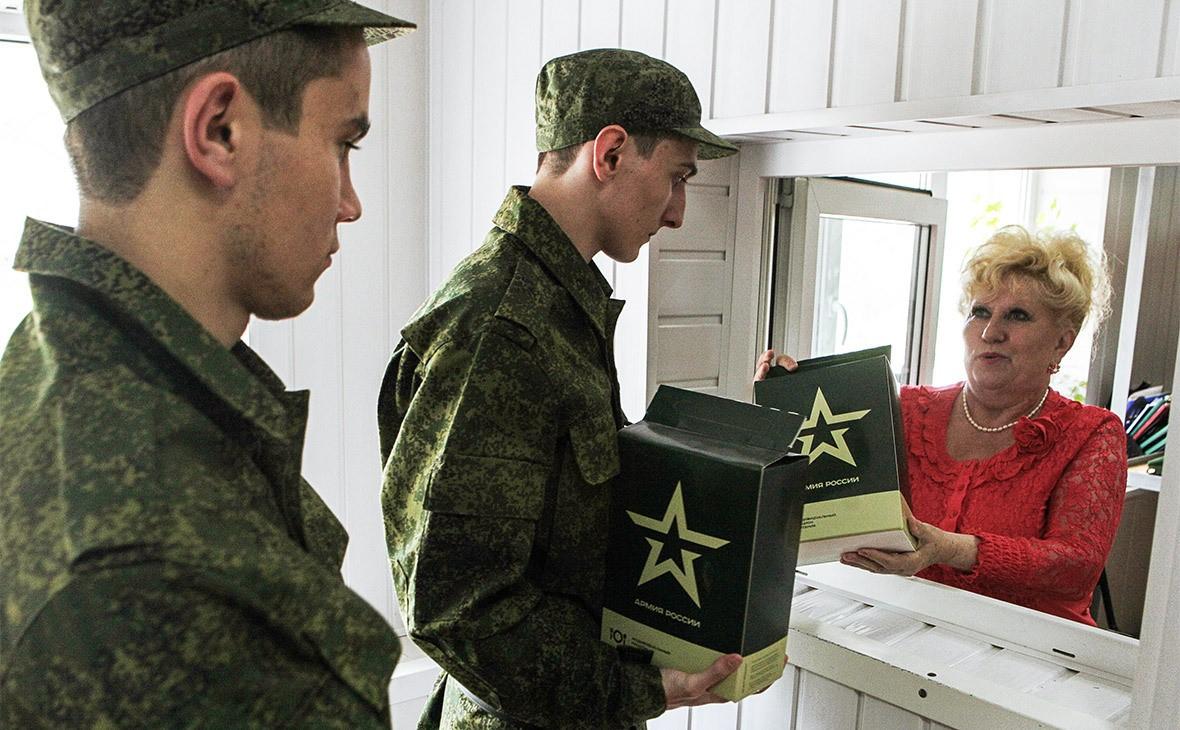 Солдаты получают ИРП