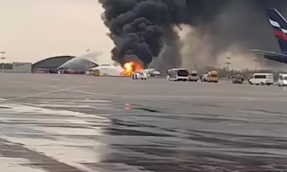 Тушение самолета