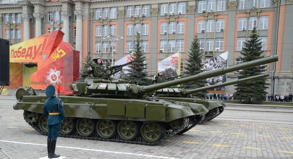 Военный парад в Екатеринбурге