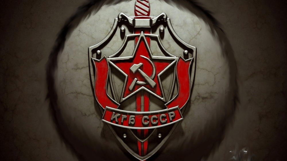 Эмблема КГБ