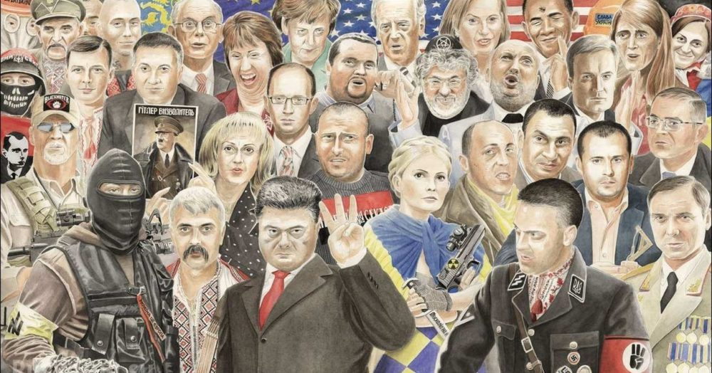 Карикатура на украинские власти