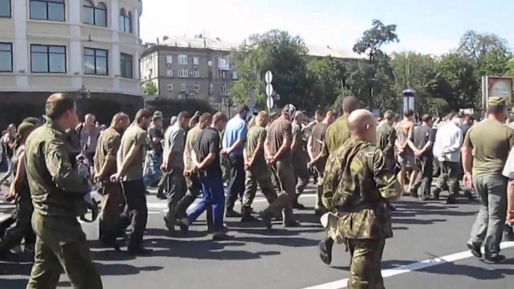 Пленные солдаты ВСУ