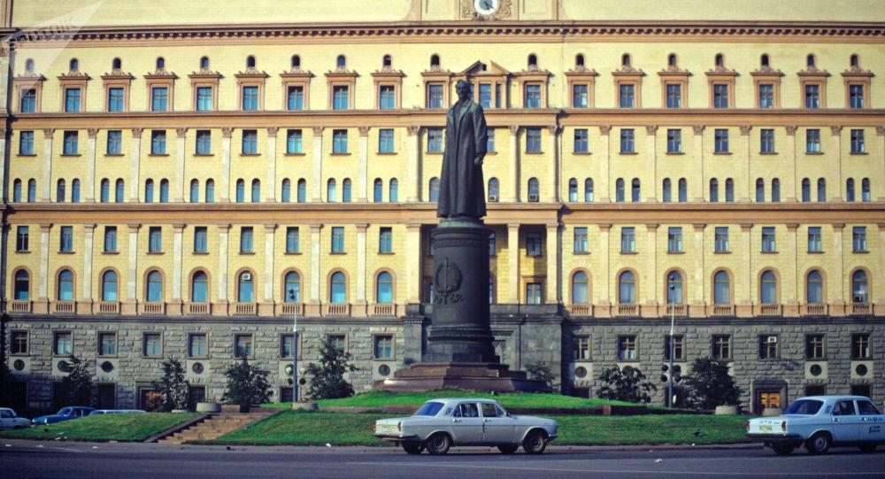 Штаб-квартира КГБ