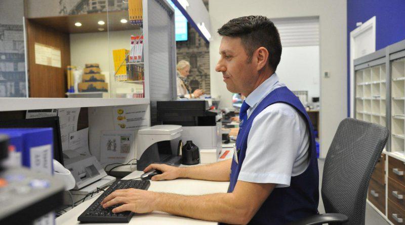 АГС в Почте России
