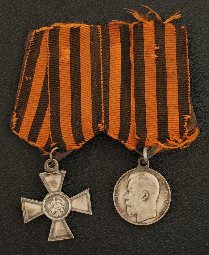 Георгиевские крест и медаль