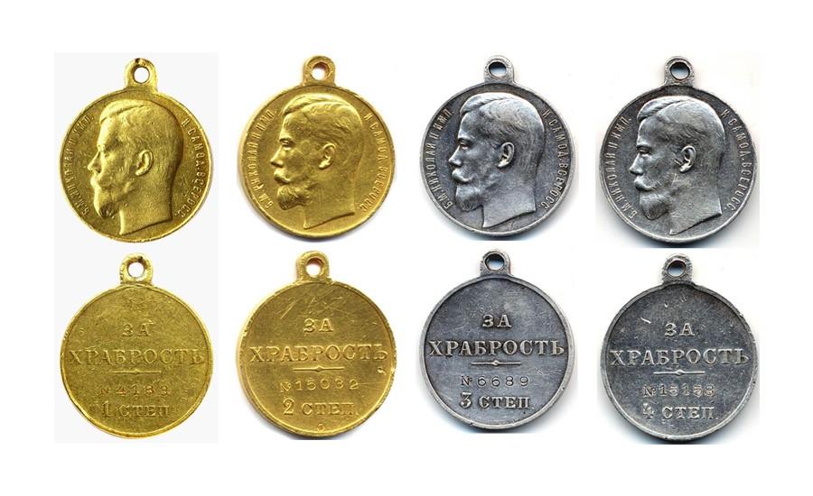 Лицевая и оборотная стороны Георгиевских медалей