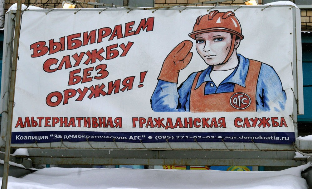 Плакат об АГС