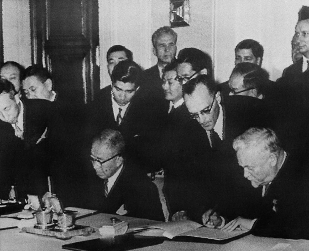 Подписание декларации в Москве