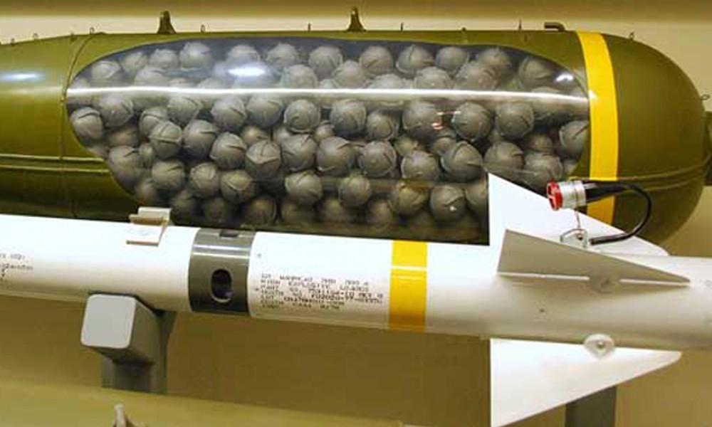 Американская кассетная бомба