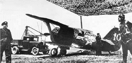 И-15 на Халхин-Голе