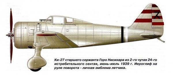 Ки-27 Горо Нисихара