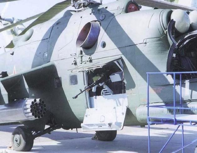 «Корд» на Ми-24