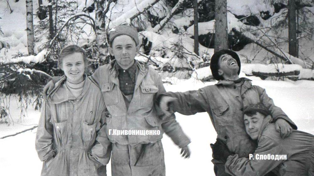 Кривонищенко и Слободин