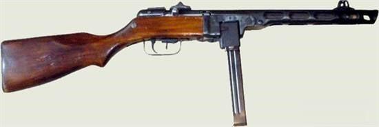 MP.41(r)